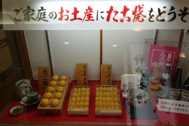 akashiyaki is a regional cuisine of Akashi, takoyaki dumplings