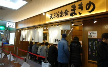 food, restaurant, Japan, review, tempura