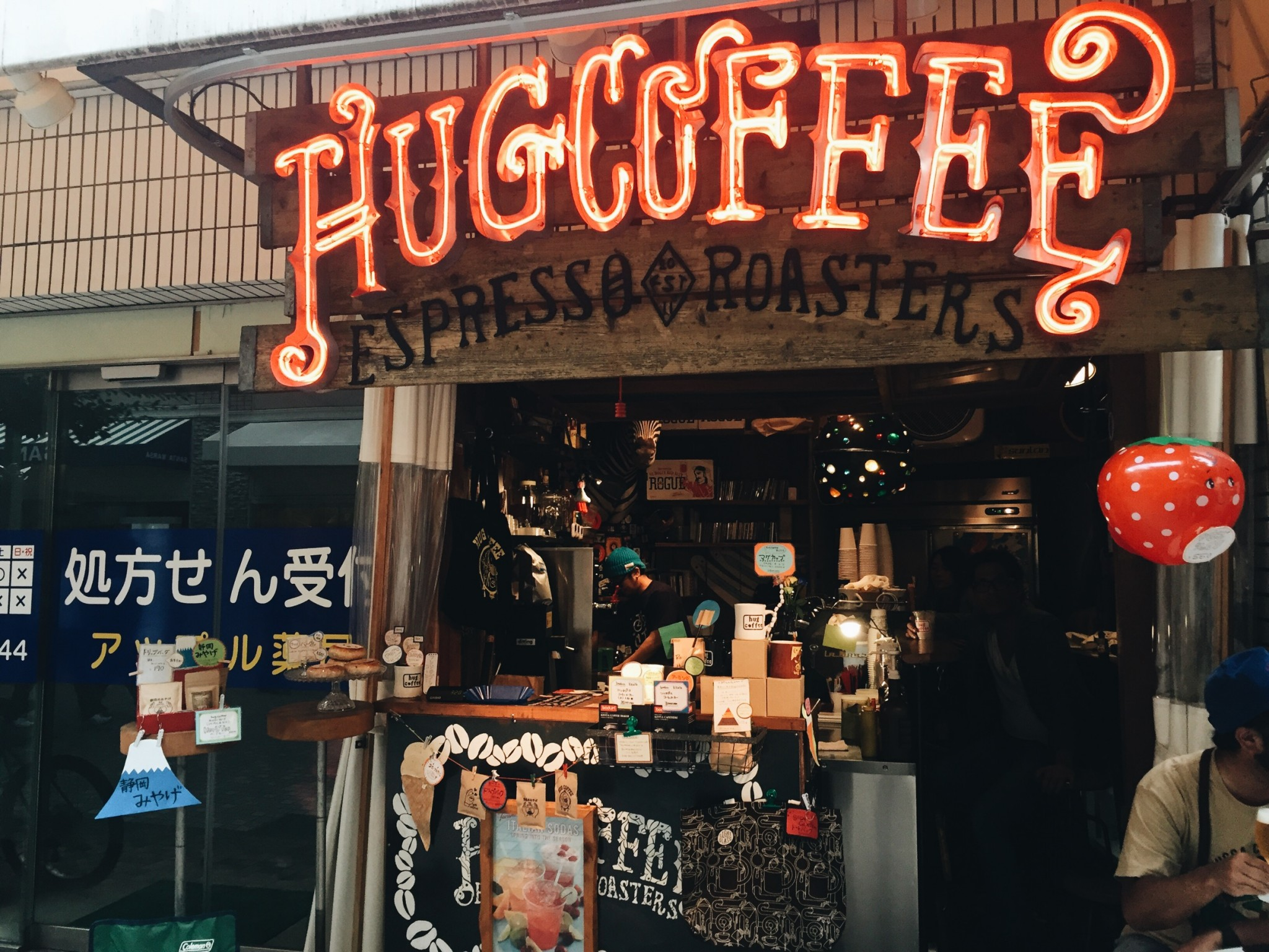 Hug Coffee: where art and artisanal coffee meet