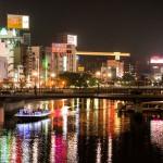 Shopping and dining in Fukuoka City