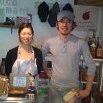 Vegan and vegetarian food in Shizuoka: Locomani