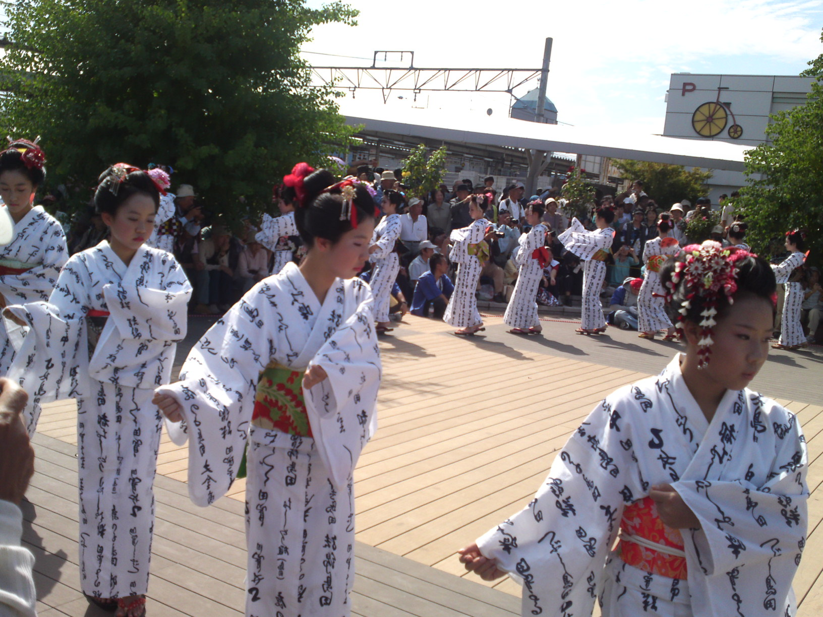 Mage (Topknot Hairstyle) Festival, Shimada