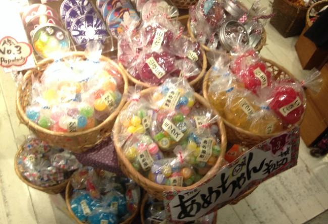 Goods in store shopping Yokohama Red Brick Warehouse, Yokohama Port