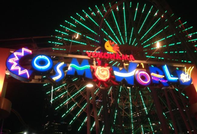 Yokohama Cosmo World amusement park, ferris wheel overlooking Yokohama port