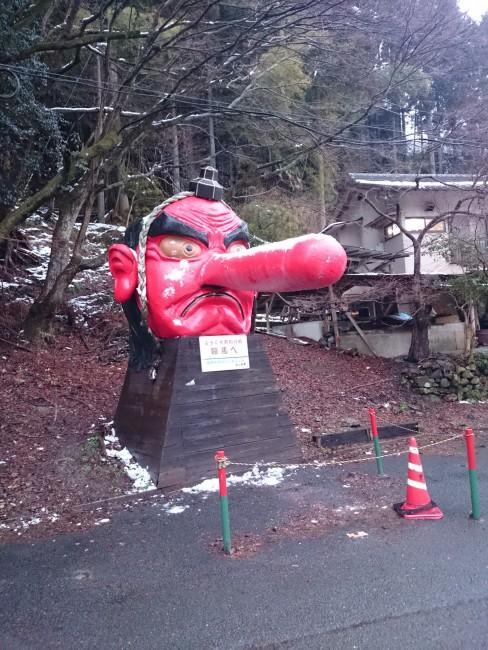 Giant Tengu head statue in Kurama and Kifune