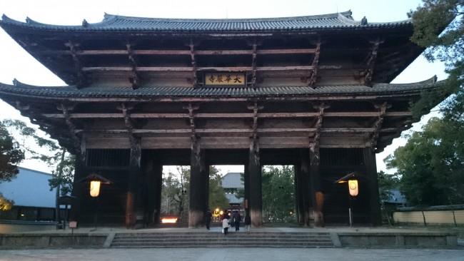 Todaiji temple, Omizutori festival held in Nigatsu-dou temple in Nara