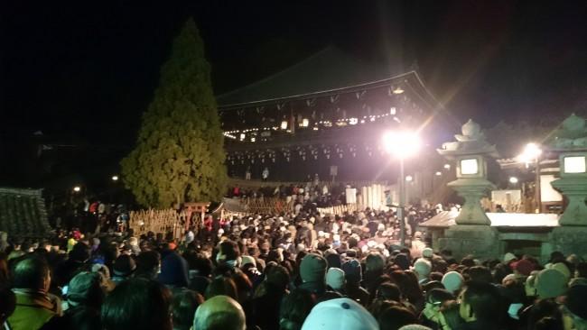 crowds gather Omizutori festival held in Nigatsu-dou temple in Nara