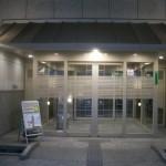 Relaxing hot spring (Onsen) hotel in Kumamoto