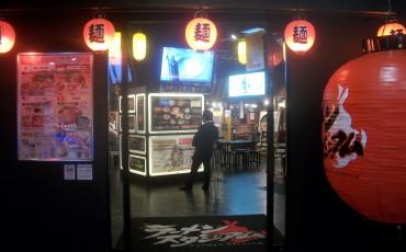 Fukuoka,Stadium,Food hall,Activities,Food,Gastronomy,Market,Ramen,Snack,Souvenir,Shopping