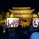 The Kyoto Higashiyama Hanatouro Festival