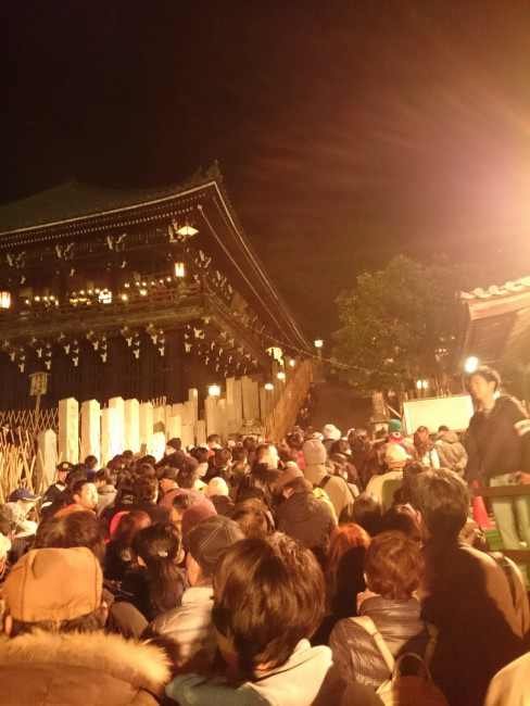 Omizutori festival held in Nigatsu-dou temple in Nara