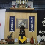 Battodo in Sakai: Meeting Modern Samurai Mitsuhiro Saruta