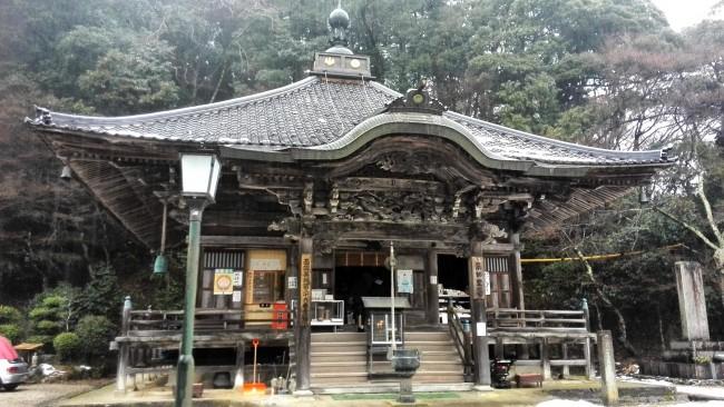Onsen-ji Temple grounds