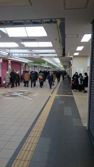 Sapporo Station to get to the snow festival