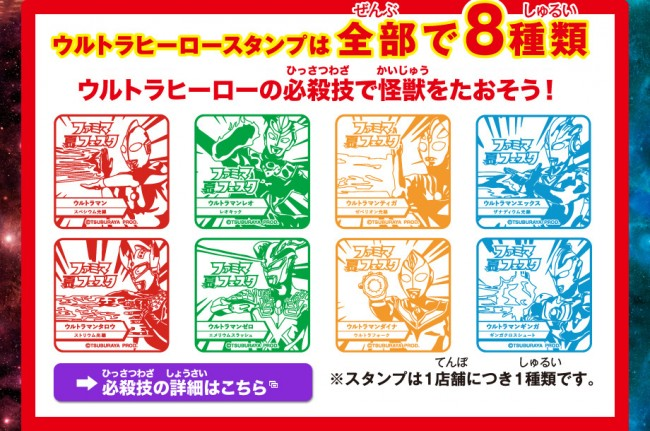 Some persons who are crazy about those colorful stamps are collecting their stamps as a hobby