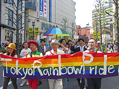 more and more LGBT acceptance is approaching to be the universal concept in Japan