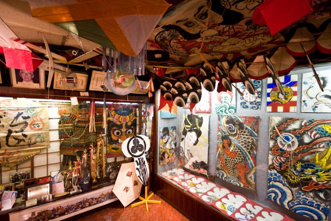 the Kite Museum in Tokyo displays hundreds of traditional to modern kites of Japan