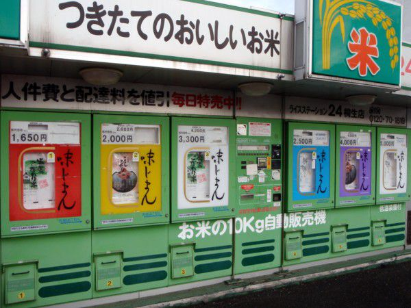 you can sometimes buy alcohol in vending-machines in japan