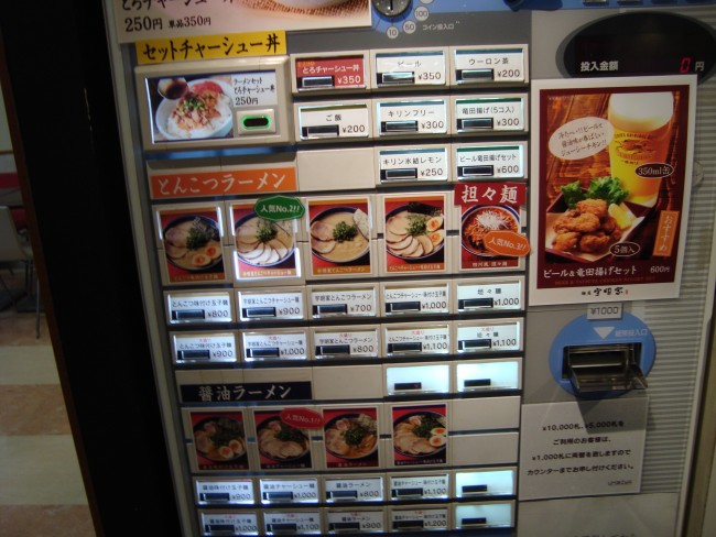 many ramen restaurants in Japan have a ticket vending-machines to take your order