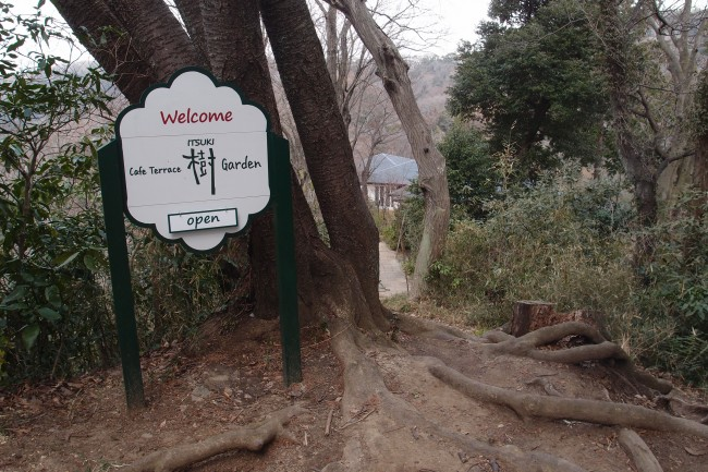 As hiking ends so the rest begins, cafe Itsuki Garden terrace off Daibutsu hiking course, Kamakura