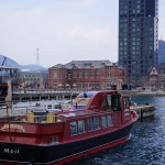 Walk at Mojiko Port: Blue Wing Moji and Red Brick Buildings