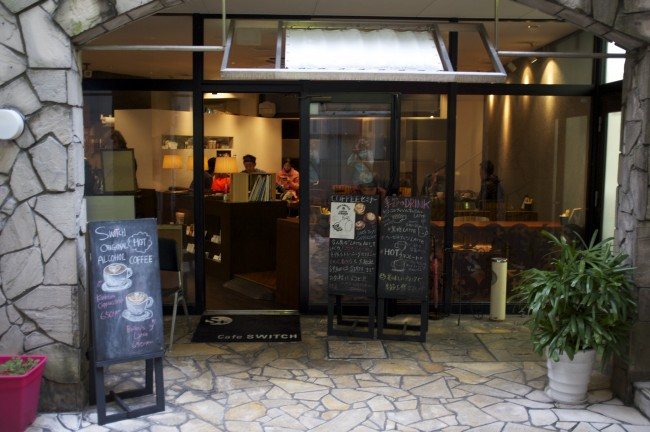 Cafe Switch in Kamitori Shopping arcade in Kumamoto offers a variety of cakes and speciality coffees