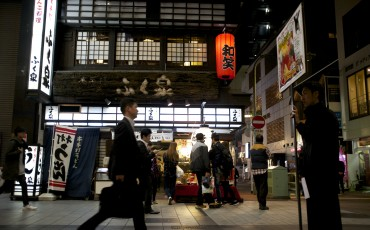 Shopping, city, nightlife, café, restaurant, Kumamoto, walk