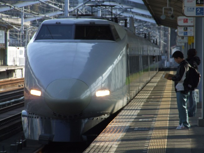 The Shinkansen is the fastest transportation system in Japan