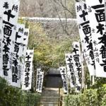 The oldest temple in Kamakura – Sugimoto-dera temple