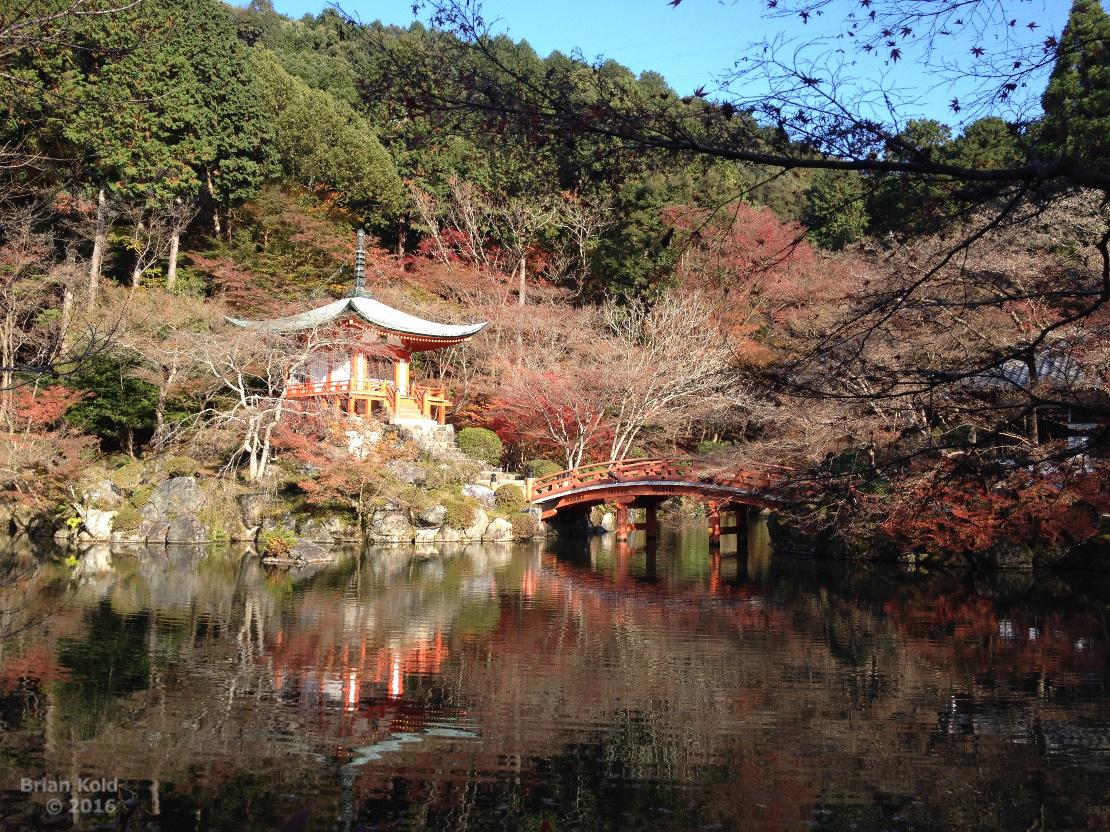 Kyoto's Daigoji Temple, the Essence of Autumn