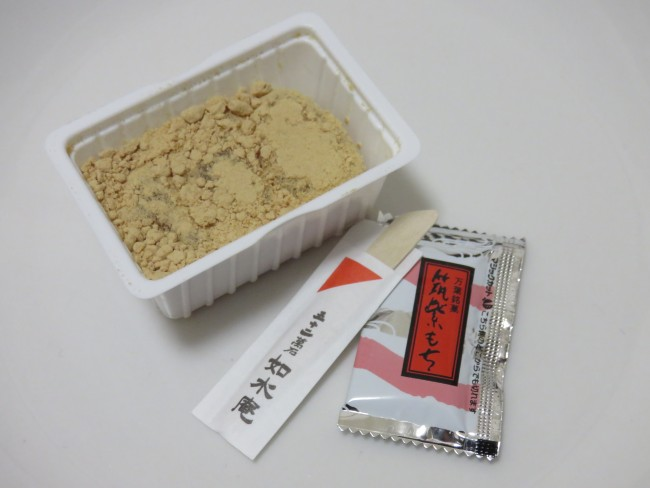 Tsukushi mochi, a kind of Japanese sweet from Fukuoka