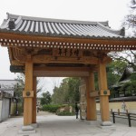 Jotenji temple, an oasis of Zen in the heart of Hakata