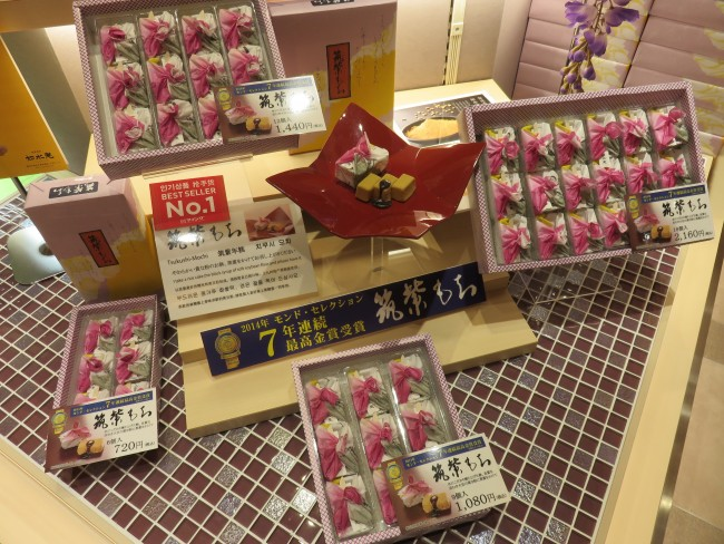 Boxes of Tsukushi mochi, a kind of Japanese sweet from Fukuoka.