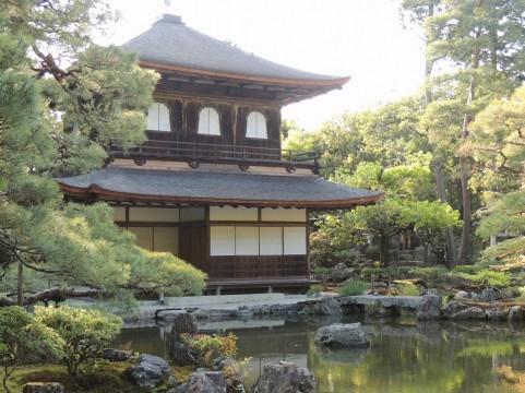 Sights walking the Kyoto Philosopher's Path: Ginkaku-ji