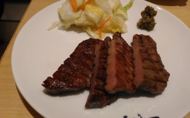 beef,Sendai,tongue,Gyutan,Local,Cuisine,Gastronomy