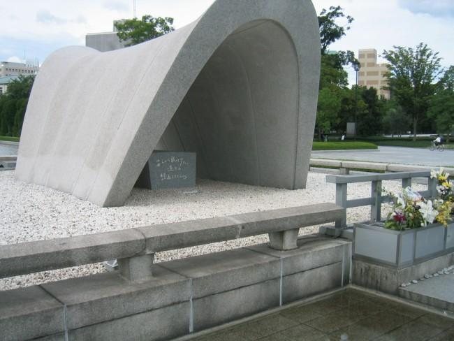 Hiroshima Memorial Park honors the history of soldiers