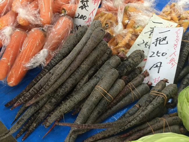 Purple carrots among fresh fruit & vegetables: Kamakura Farmers Market