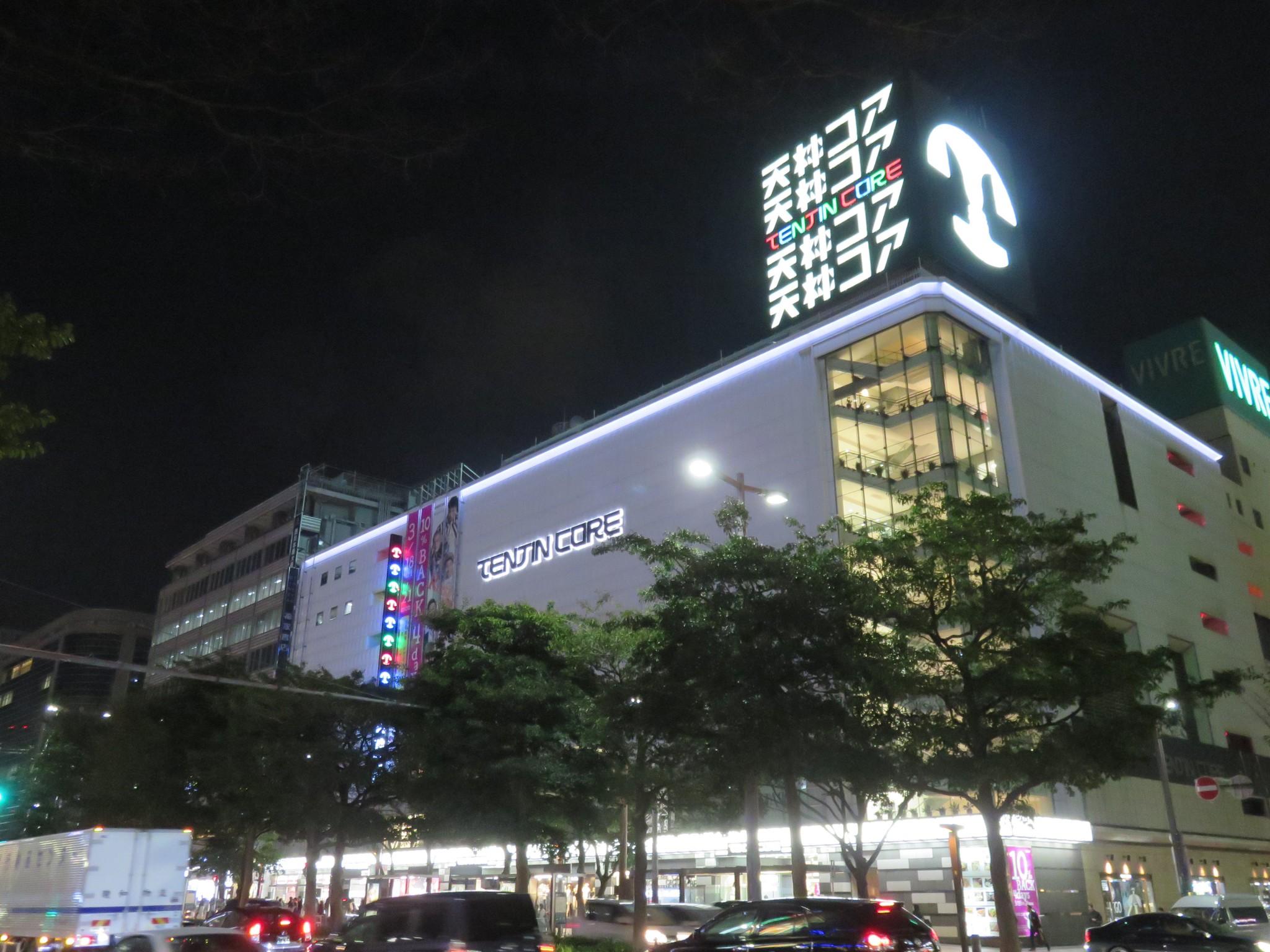 See the shops and bright lights of Tenjin, Fukuoka