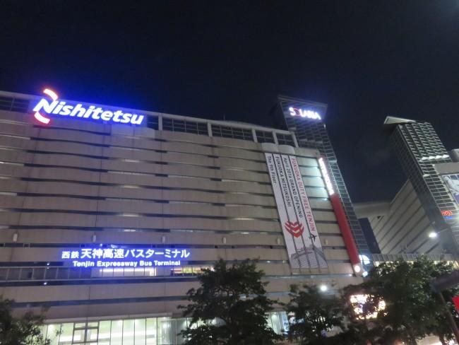 Nishitetsu Tenjin station/ Tenjin Expressway Bus Terminal