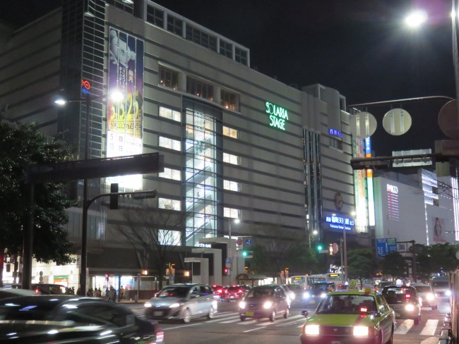 night view of shopping mall in Tenjin, Fukuoka