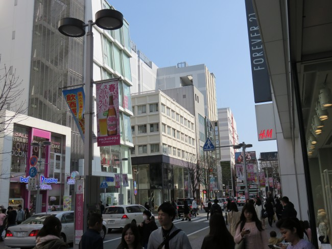 Tenjin, Fukuoka in the daytime, where many people can be seen shopping
