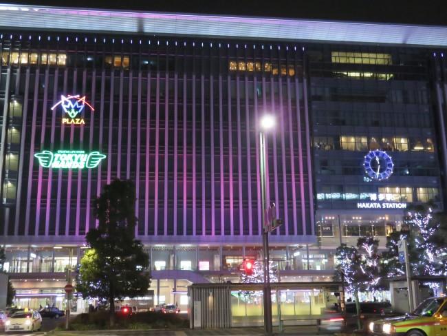 Multiple goods on offer shopping Hakata Station, Fukuoka