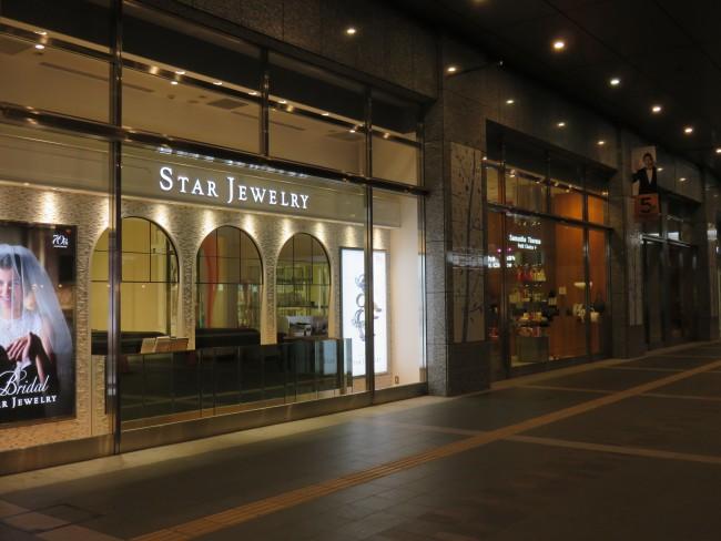 Jewelry shopping available inside Hakata Station, Fukuoka