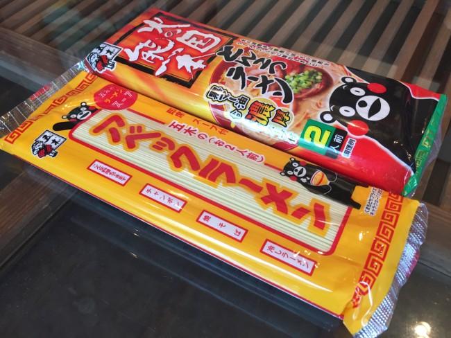 Abekku ramen from Kumamoto