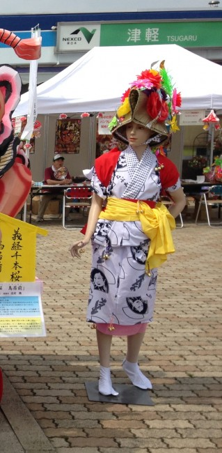 A manikin used to model traditional clothes at the Nebuta Matsuri Festival.