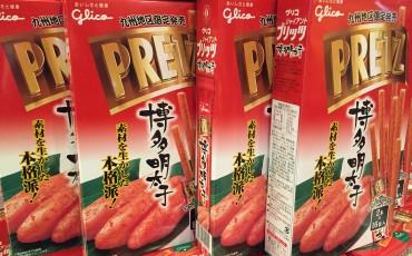 Food, Spicy, Mentaiko, Hakata, Cod roe