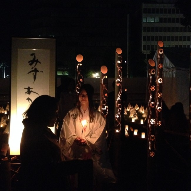 opening ceremony of the Mizu Akari Festival in Kumamoto. Lantenrs serve as a beautiful backdrop
