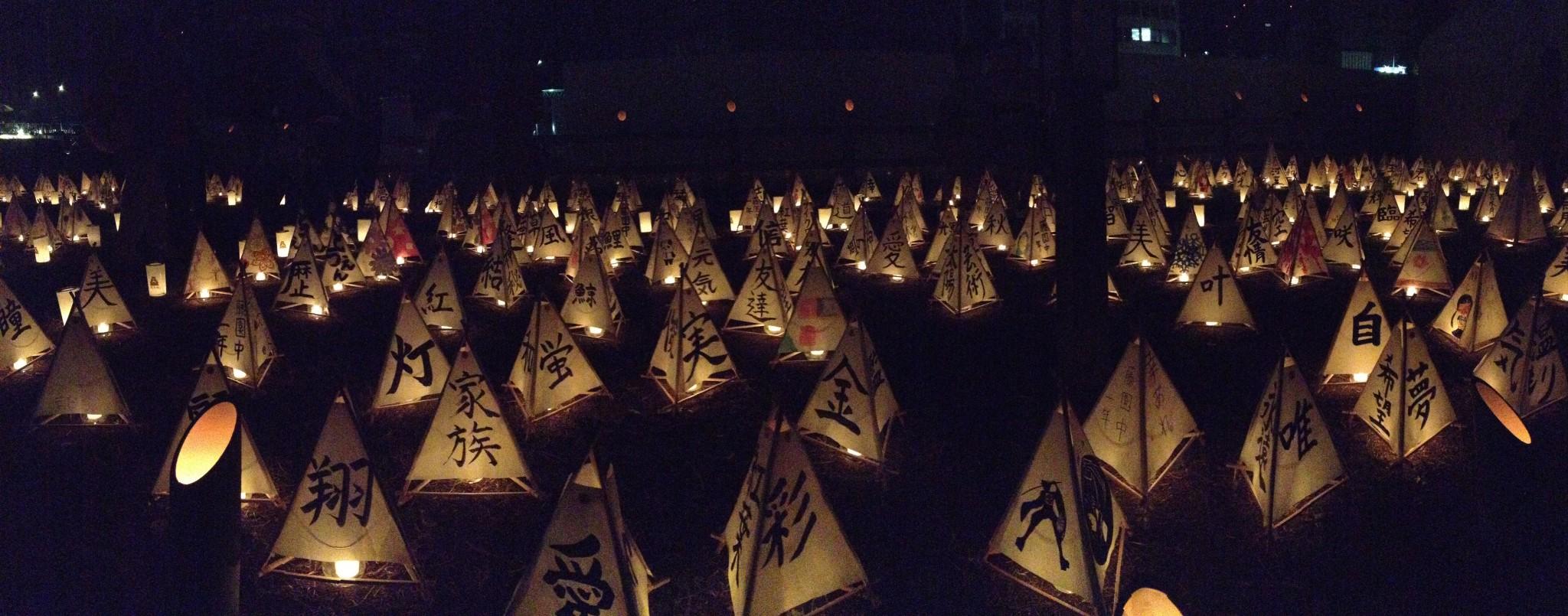 Mizu Akari: A Heritage of Light at Kumamoto's Autumn Lantern Festival