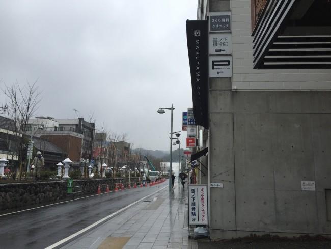 Street view of Maruyama Coffee Cafe in Kamakura