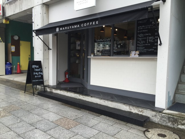 Front of Maruyama Coffee Cafe in Kamakura